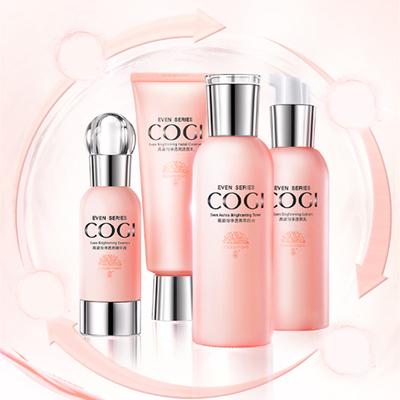 COGI/高姿 大白水乳化妆品套装 39元包邮