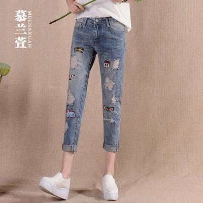 刺绣牛仔裤女秋季新款九分哈伦裤