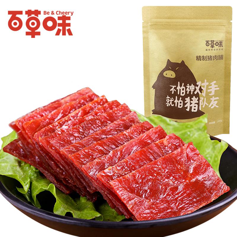 【百草味-精制猪肉脯200g】