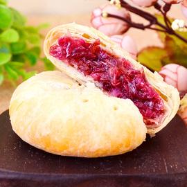 云南特产手工鲜花饼现烤糕点零食
