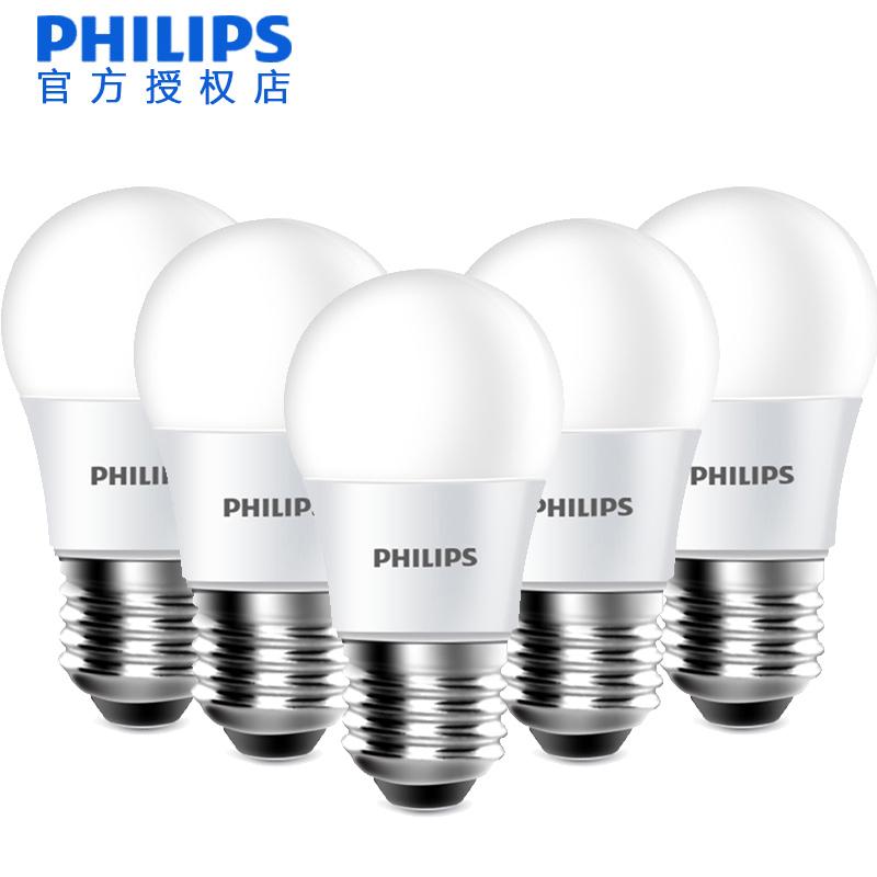 飞利浦 2.5w节能led灯泡