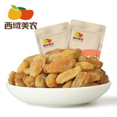 【西域美农】树上黄葡萄干250g*2袋