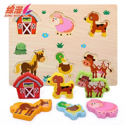 儿童幼儿木质立体手抓板拼图拼板玩具