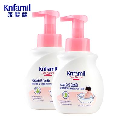 康婴健 婴儿橄榄油洗发沐浴露350ml*2