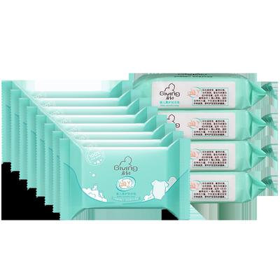 双11预售:启初 婴儿 柔护洗衣皂 12块 25元包邮(需10元定金)