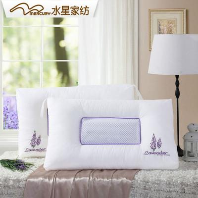 双11预售:水星家纺 护颈枕头 一对装 79元包邮(需20元定金)