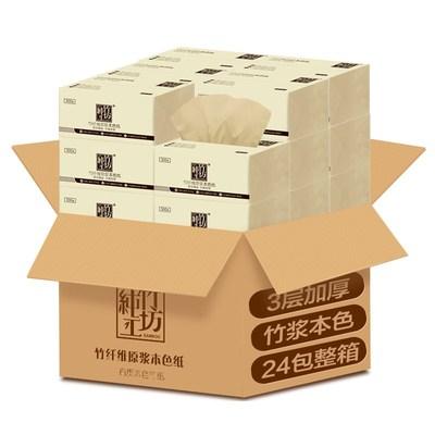 领券精选汇总:【纯竹工坊】竹浆本色抽纸整箱24包等