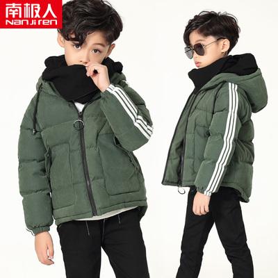 整点抢购:南极人  儿童秋冬棉袄棉服保暖外套等