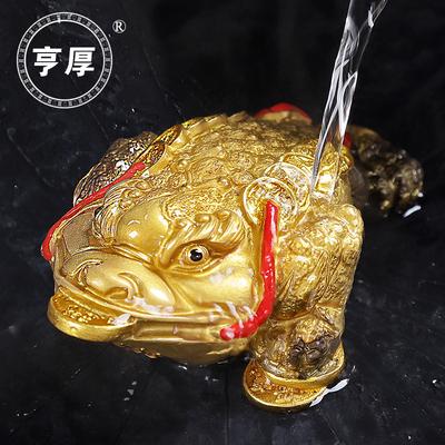 亨厚  茶宠摆件 变色金蟾 9.8元包邮