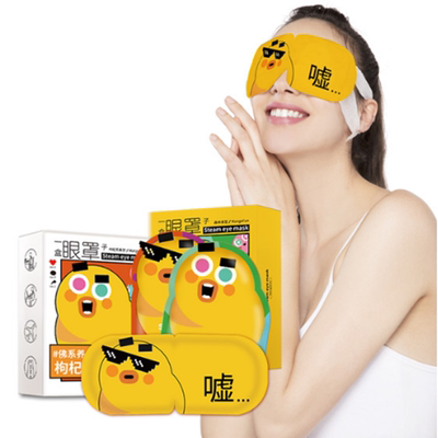 整点抢购:【拍2件】暖友旗舰店 蒸汽热敷眼罩7片*2盒等