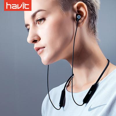 领券精选汇总:海威特 I31无线运动蓝牙耳机跑步双耳耳塞等
